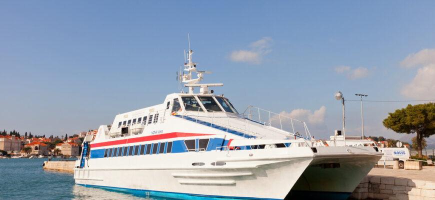 G&V line ferry